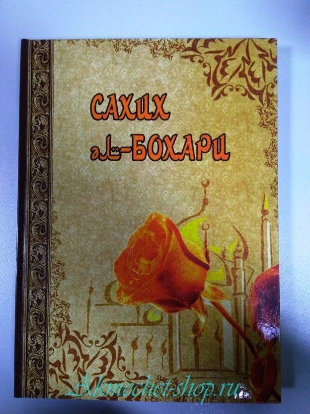 Картинки с надписью на татарском языке, курю открытки прикольные