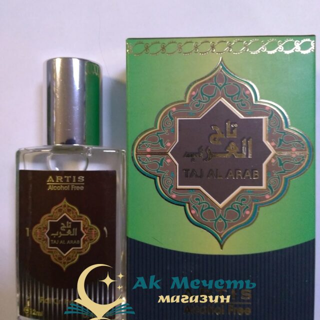 Духи ARTIS - TAJ AL ARAB #165 12ml