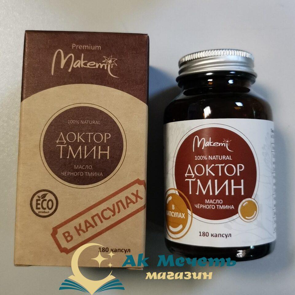 Применение масла черного тмина при гипертонии - Сердечник