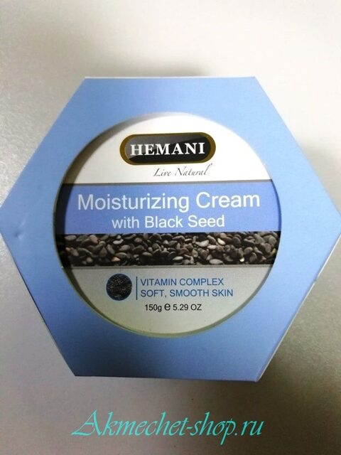 Крем Hemani Moisturizing cream with Black Seed 150 гр.